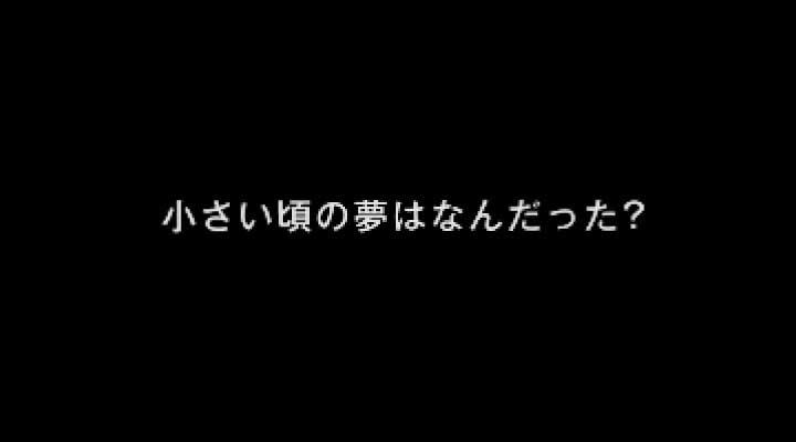 動画 リクルート編 サムネイル