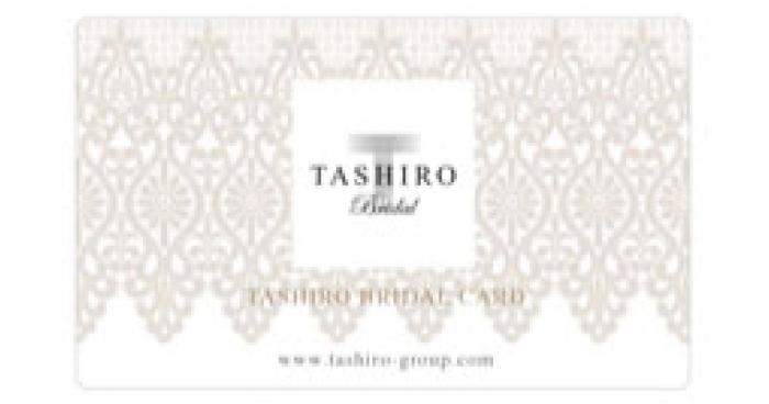 TASHIROブライダルカード